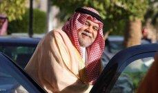 الأمير بندر بن سلطان في أحدث ظهور له مع حفيده الوسيم - بالصورة