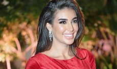 ياسمين صبري تعمل خادمة لدى وفاء عامر