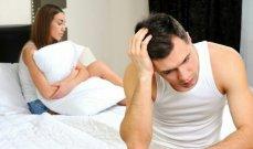 تعرّفوا إلى وصفات طبيعية للتغلب على المشاكل الجنسية