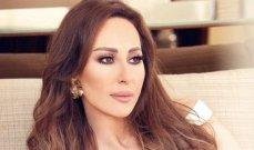 ورد الخال تنشر صوراً لوالدتها حين انتخبت ملكة جمال دمشق