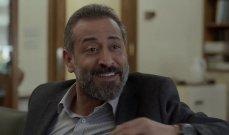 """خاص- """"الفن"""" يكشف سبب عدم مشاركة عبد المنعم عمايري في """"مقابلة مع السيد آدم 2"""""""