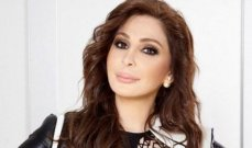 """إليسا تستعد لتسجيل تتر مسلسل """"ضد مجهول"""" لـ غادة عبد الرازق"""