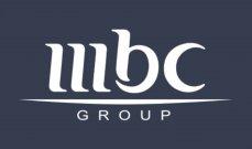"""خاص - """"الفن"""" يكشف حصرياً حقيقة إقفال مكاتب الـ""""MBC"""" في لبنان"""