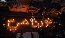 """جمعية """"بيتنا"""" تعيد الأمل في اليوم العالمي لمكافحة البؤس"""