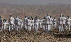 جلسة تصوير غريبة في البحر الميت .. 200 رجل وامرأة عراة كما خلقهم الله- بالصور