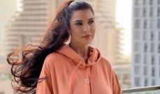 بالفيديو - لاميتا فرنجية تبهر متابعيها برقصها على سطوح دبي