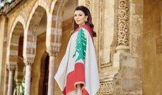 """في ذكرى معركة """"فجر الجرود"""".. ماجدة الرومي توجّه رسالة للجيش اللبناني"""