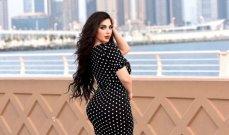 ريتا محمد بفستان يضعها بورطة ويفصل مؤخرتها – بالصورة