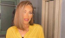 ريهام سعيد تتعرض للسحر الأسود