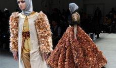 الأندونيسية أنيسة حيسبوان تقدم العرض الثاني للمحجبات في نيويورك