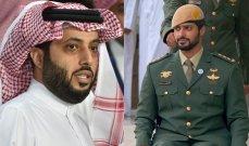 الشيخ زايد بن حمدان يتصدر الترند بسبب هذه الصورة .. وتركي آل الشيخ يعلق