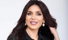 بعد الحجاب..دينا تطل بالنقاب!-بالفيديو