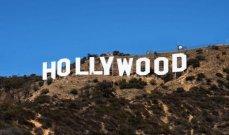 توم هانكس وجوليا روبرتس وكالفين هاريس وغيرهم يهربون من هوليوود لهذا السبب