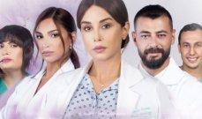 شهر 10 أول مسلسل من نوعه للتوعية حول سرطان الثدي-بالصورة والفيديو