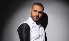 """""""طبيعي"""" لـ جوزيف عطية تواصل نجاحها وتتصدر للشهر الثالث على التوالي في الخليج"""