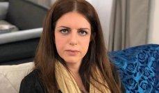 خاص الفن- آمال سعد الدين تتعرض لإصابة في قدمها وهذا ما كشفته