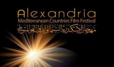 خاص الفن- أزمات متعددة تلاحق مهرجان الإسكندرية السينمائي