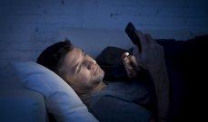 إكتشفي لماذا ينظر الرجل الى هاتفه ولا ينظر إليك؟