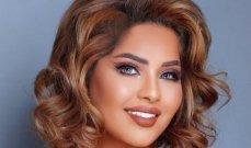 المحكمة تصدر حكمها في قضية فيديو هيا الشعيبي المخلّ بالآداب