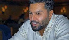 بعد الحجز على ممتلكاته بقضية غسيل الأموال.. يعقوب بوشهري يثير الجدل بهذا الفيديو