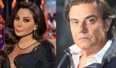 """موجز """"الفن"""": فنانة سعودية مشهورة تتعرض للسرقة.. سمير صفير بتصريحات صادمة وإليسا ترد"""