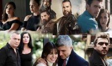 المسلسلات التركية بين الماضي والحاضر.. هل خفت بريقها؟