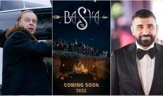 """بالفيديو- إطلاق فيلم """"باشا"""" من الجونة .. والبطولة لممثل مصري شهير مع نجوم """"هوليوود"""""""