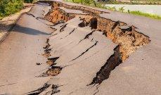 زلزال يضرب الشرق الأوسط..هل من خطر تسونامي؟