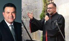 ماجد بو هدير يفجع بوفاة شقيقه المونسنيور توفيق بو هدير