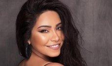 شيرين عبد الوهاب تطرح ألبومها الجديد بهذا الموعد