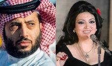 تركي آل الشيخ بتصريح صادم عن سميرة توفيق