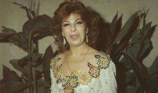 """فريال كريم """"سيدة الكوميديا"""" حققت نجاحاً كبيراً مع أبو سليم وفي """"الدنيا هيك"""".. وتوفيت على المسرح"""