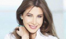نانسي عجرم تستعرض حملها بالأسابيع الأخيرة على غلاف مجلة Vogue.. بالصور
