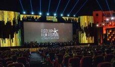 خاص الفن - انزعاج النجوم والنجمات في مهرجان الجونة السينمائي لهذا السبب