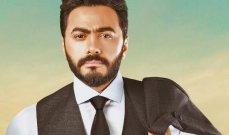 """تامر حسني يطرح """"الله شاهد"""" مع أطفال ذا فويس..بالفيديو"""