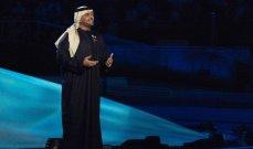 """حسين الجسمي يشوق المتابعين لـ """"دق القلب"""".. وهذه كلماتها - بالفيديو"""