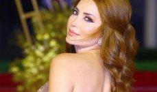 نسرين طافش توثق لحظات جميلة من إجازتها – بالفيديو