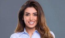جيسيكا عازار: عمرو دياب عرض علي أن أقدم دوراً تمثيلياً معه .. وهذه التفاصيل