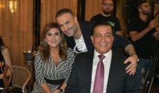 خاص بالصور - سمر أبو خليل وسامي كليب وأيمن زبيب مكرمون في  MC International Awards