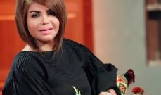 مها محمد تنقل إلى المستشفى بحالة طارئة-بالصورة