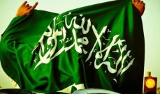 طلقته لسبب لن تتخيلوه.. قضية تهز الرأي العام السعودي