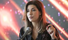 بولا يعقوبيان تدعم مايا دياب وتناشد الفنانين مساعدة لبنان