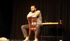 """أندريه أبو زيد يُبدع في """"جدار"""" ويقول: """"هلق بلشت بالشغل"""""""