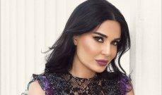 سيرين عبد النور تصدم متابعيها بظهورها بالمايوه برفقة زوجها وتمنع التعليقات