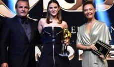 """إليكم لائحة الفائزين بمهرجان """"العدسة الذهبية"""" التركي"""