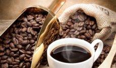 في يوم القهوة العالمي احتفالات في كل دولة