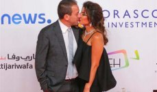 قبلة هاندا أرتشيل وكرم بورسين مسموحة.. وقبلة نجلاء بدر وزوجها ممنوعة