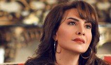 صورة من المسلسل تفضح هدى حسين..آثار غريبة على وجهها!