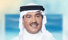 """محمد عبده لُقّب بـ""""فنان العرب"""" وساهم بتطوير الأغنية السعودية.. وشائعات الموت لطالما طاردته"""
