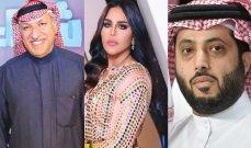 تركي آل الشيخ يُطالب سالم الهندي بأن تغني أحلام في الرياض.. وهي تعلّق